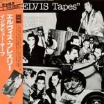エルヴィス・テープス